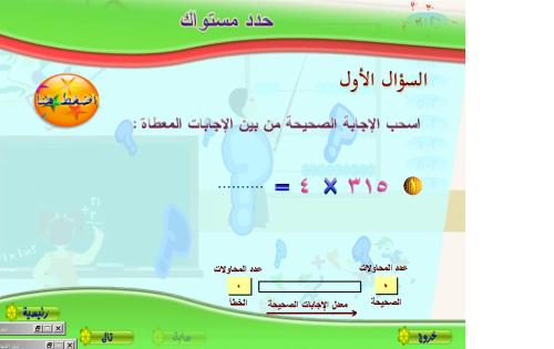 3رياضيات 3 ترم 2