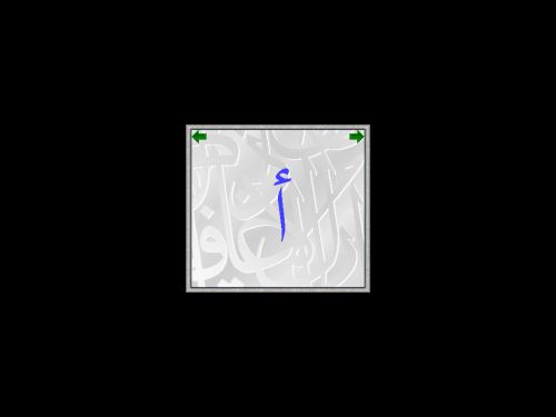 hd alh3
