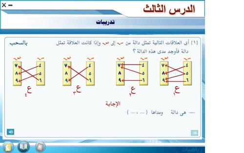 math3 prep3